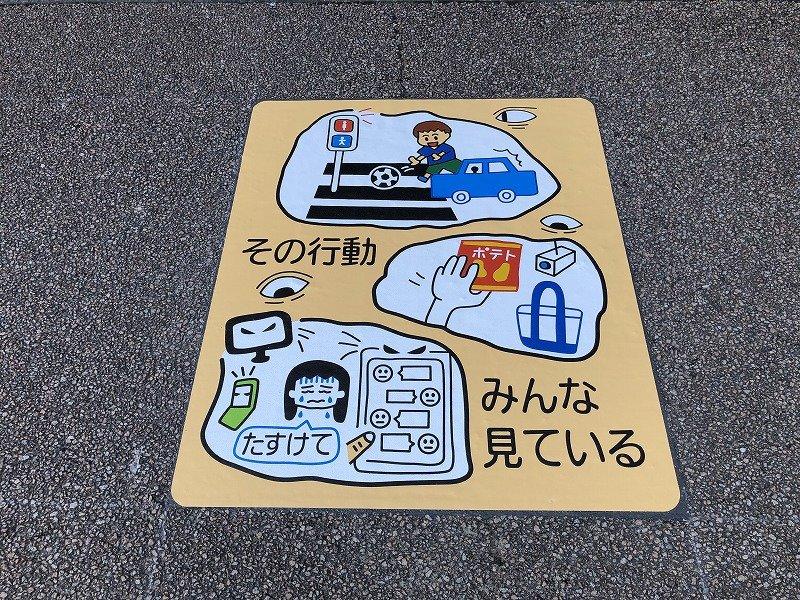 子守ろうIMG_0848.jpg