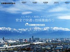 news-03-thumb-240xauto-3.jpg